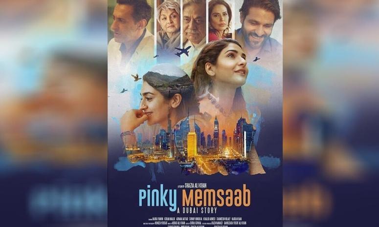 Tale of self discovery PINKY MEMSAAB! – Dubai Social Diaries